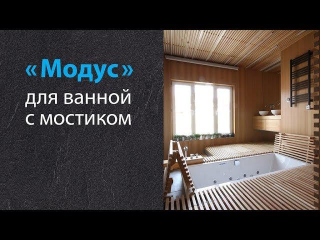 Электрический дизайн-радиатор Модус в передаче Квартирный вопрос на НТВ