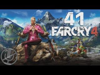 Far Cry 4 Прохождение На Русском Часть 41 — Долина смерти / Что посеешь, то и пожнешь (6...