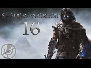 Middle Earth Shadow of Mordor Прохождение На Русском 16 — Сопротивление, Буря войны, Опасный ш...