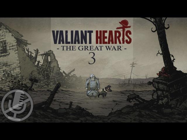 Valiant Hearts The Great War Прохождение На Русском 3 — Ипр Опасность сверху!