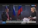 Интервью Путина журналистке Меган Келли (США)