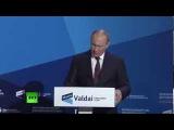 Путин о самоуправлении и непосредственной власти народа. Валдай