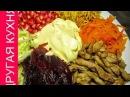 Праздничный рецепт! Простой и вкусный салат Французский! Коллекция любимых сала