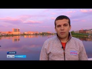 Кузбасские паломники посетили Казань