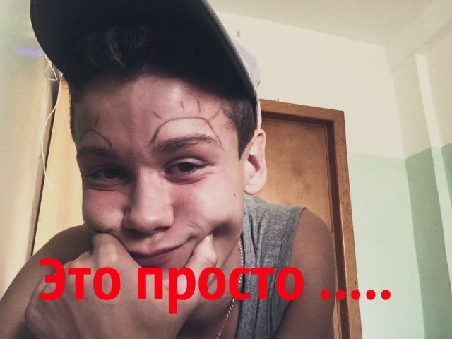 ЛАГЕРЬ 2016 - НАРЕЗКА ЛУЧШИХ МОМЕНТОВ