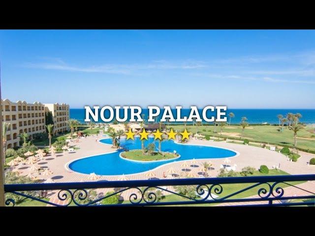 Hotel Nour Palace @ explode.cz