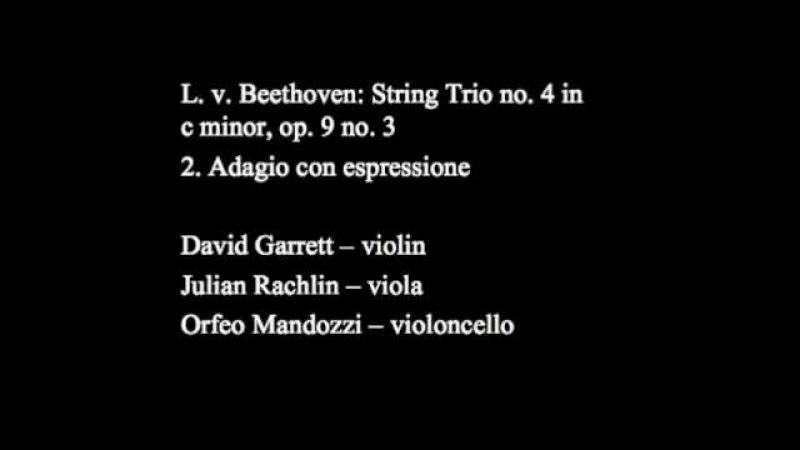 Orfeo Mandozzi - Garrett - Rachlin Beethoven String Trio no 4, 2 mvt
