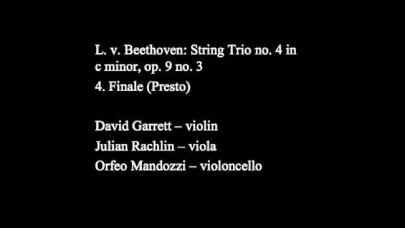 Orfeo Mandozzi - Garrett - Rachlin- Beethoven String Trio No 4 - 4 mvt