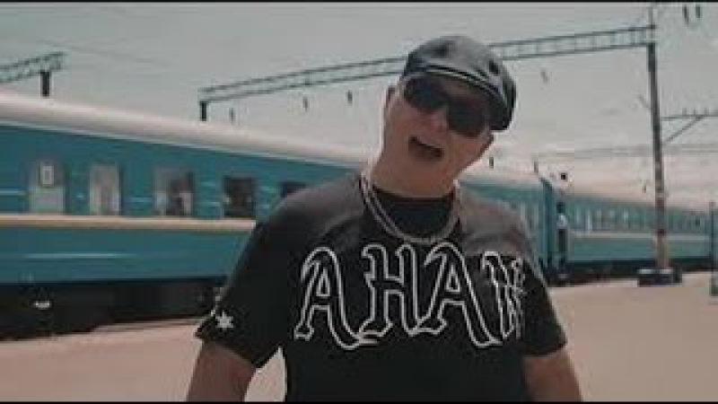Ахан Отыншиев - Шудың бойында (Жаңа клип)