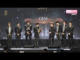 170114 Kim Hee Sun on Golden Disc Grand Prize Awards (DAESANG): EXO The 31st Golden Disc Awards