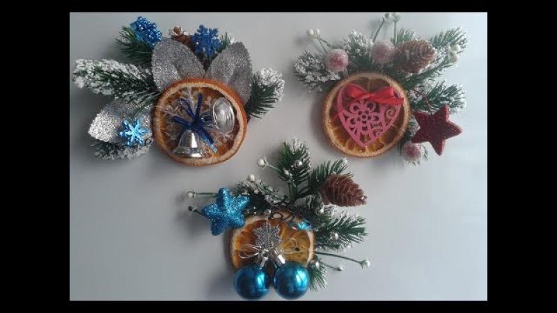Магнит на холодильник/Новогодний декор своими руками/ Сама Я mk