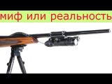 Вепрь 308 Кучность МИФ или Реальность