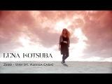 Choreo by LENA KOTSUBA  Zedd - Stay (ft. Alessia Cara)  Jazz-funk