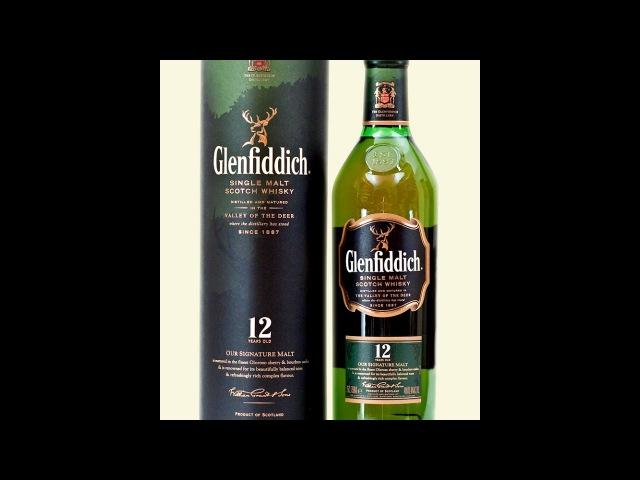 Виски обзор Glenfiddich -12 years