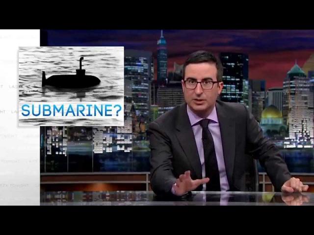 Про поиски русской подлодки в водах Швеции