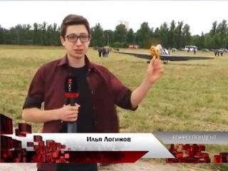 Сюжет ТСН24: В Туле пилоты показали «бочку» и «мертвую петлю»