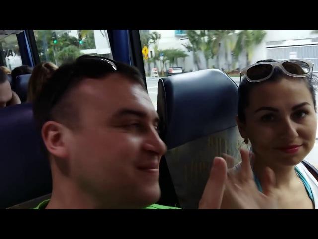 Наша Незабываемая поездка в Майами!