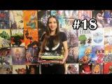 Распаковка комиксов, манги и гиковских книг #18. От олдскула до новинок!