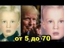 KhimkiQuiz 18 01 19 Вопрос№58 Именно ТАК зовут наиболее пожилого из президентов США на момент избрания