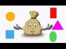 Обучающие, Развивающие мультики для детей 1, 2, 3 года лет Учим фигуры