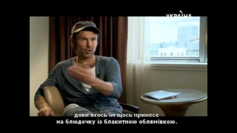 Святослав Вакарчук в программе Тридцатилетние, 17.10.2012