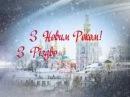 Паломницький Центр УПЦ організував благодійну різдвяну акцію для дітей