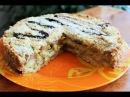 НАСЫПНОЙ ПИРОГ С ЯБЛОКАМИ Насыпной яблочный пирог из сухого теста очень вкусно и просто