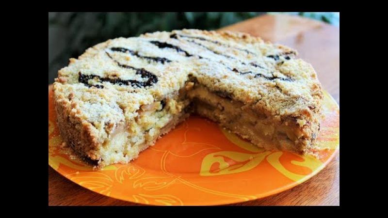 НАСЫПНОЙ ПИРОГ С ЯБЛОКАМИ! Насыпной яблочный пирог из сухого теста, очень вкусно и просто!