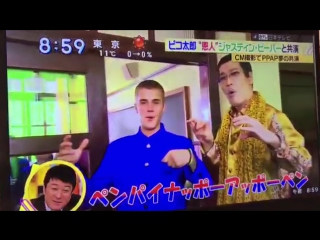 Another behind the scenes video of Justin Bieber recording his commercial for SoftBank in Tokyo, Japan recently.