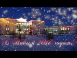 Новогоднее обращение Председателя студенческого совета ОмКПиП Егора Павлова
