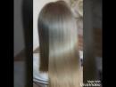 💎 Ботокс для волос в Кургане 💎
