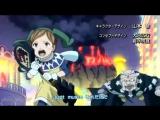 AMV клип по аниме Хвост Феи