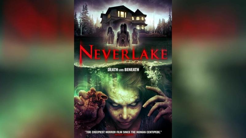 Озеро идолов (2013) | Neverlake