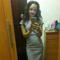Ирина Булова