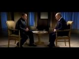 Эксклюзивное интервью президента России Владимира Путина.