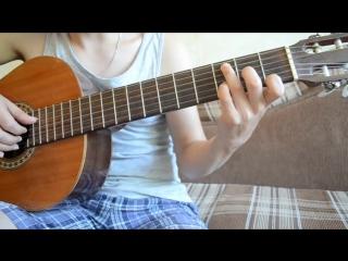 Видео разбор Бумбокс Вахтерам, видеоурок, как играть на гитаре Вахтерам,песни под гитару,аккорды