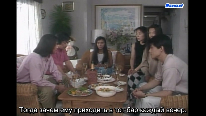 Mooncat 101 ое предложение 101 kaime no puropozu 03 12 рус саб
