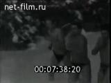 Секция «моржей» водно-спортивного клуба «Наука» (1964)