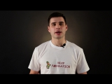 Видеокурс обучения сотрудников ломбарда от ООО