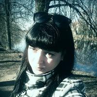Ирина Савина