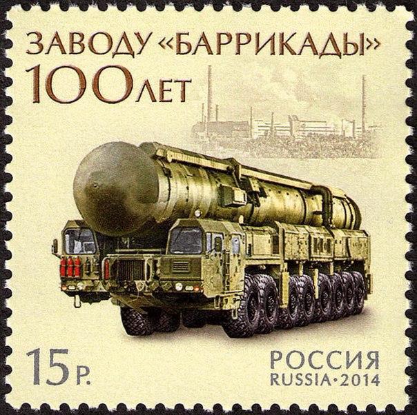 Почтовые марки, посвященные промышленности нашего города.