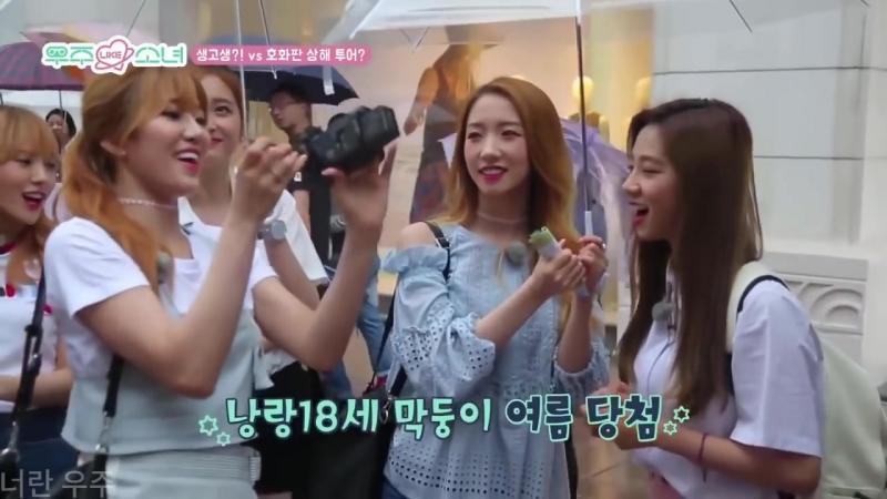Корейское видео 3