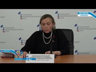 Брифинг руководителя рабочей группы по обмену военнопленных ЛНР Ольги Кобцевой