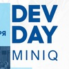 Dev Day MiniQ