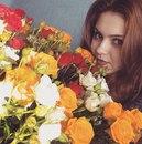 Мария Ефимова-Терещенко фото #38