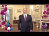 Путин поздравил Дениса !!! Видео поздравление с Днем Рождения Денис!!!