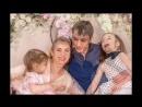 Три папины красавицы)))