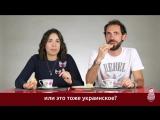 Итальянцы пробуют сладости из России