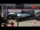 Формула 1 2017  Этап 07 из 20  Гран-при Канады  Квалификация