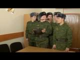 Кремлёвские курсанты - 150 серия